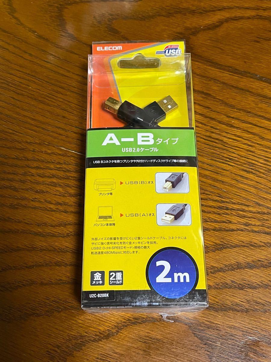 ELECOM USB2.0ケーブル A-Bタイプ 2m ブラック U2C-B20BK