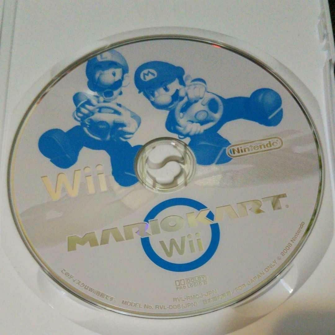 Wii WiiU用  マリオカート  ハンドル リモコン セット