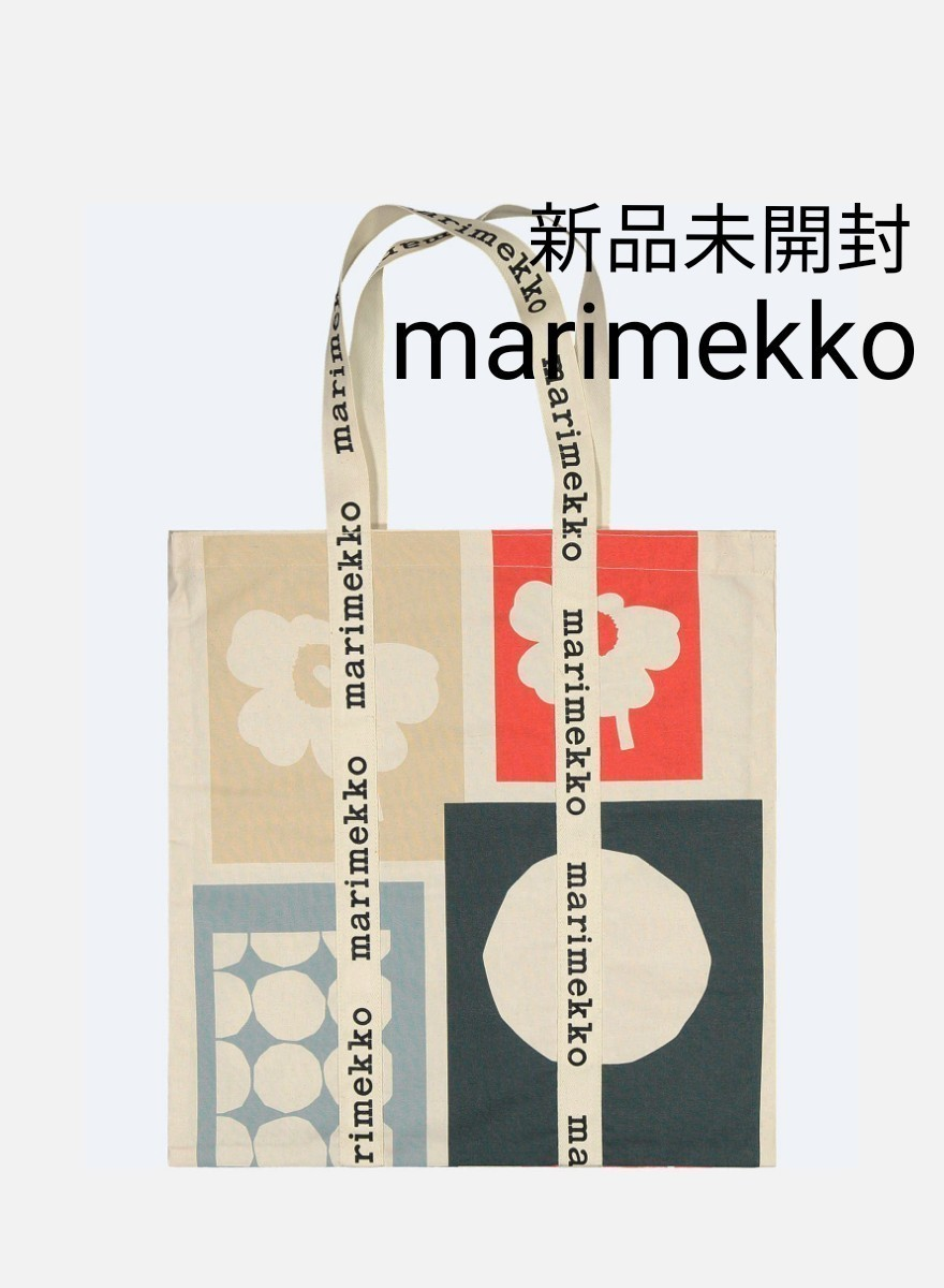マリメッコ 70周年 Co-created トートバッグ ファブリックバッグ エコバッグ