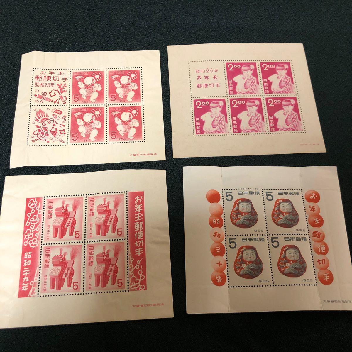 切手 小型シート6枚