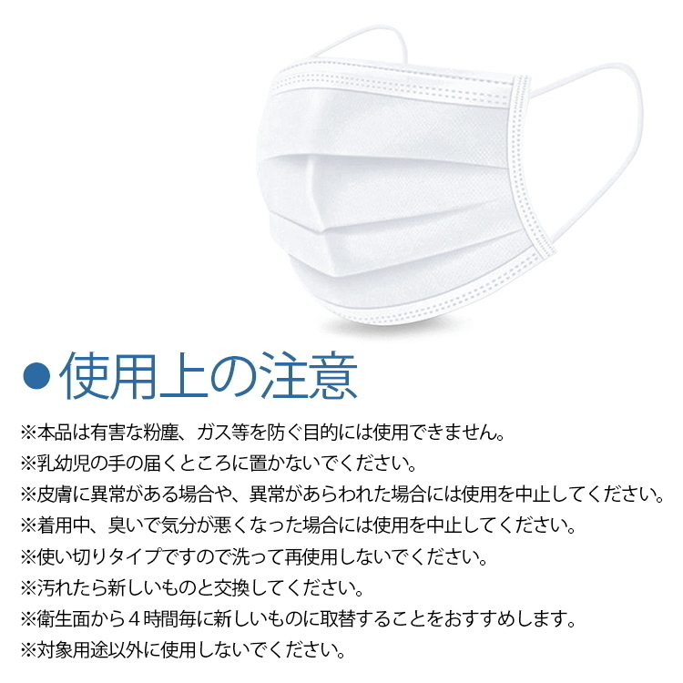 送料別! 不織布マスク 50枚入り キッズサイズ 1箱 男女兼用 大人用 3層構造 使い捨て 立体 ウイルス対策 花粉対策 防塵対策 インフル_画像6