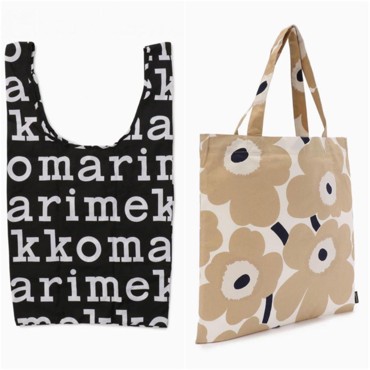 marimekko マリメッコ 日本新発売スマートバッグ+完売トートバッグ 新品