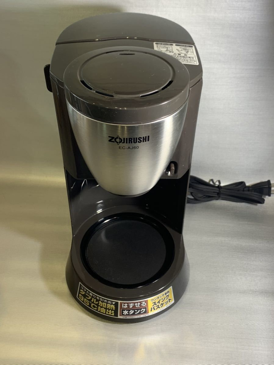 【未使用品・長期保管】ZOJIRUSHI 象印コーヒーメーカー 珈琲通 EC-AJ60-XJ 浄水 2008年製_画像3