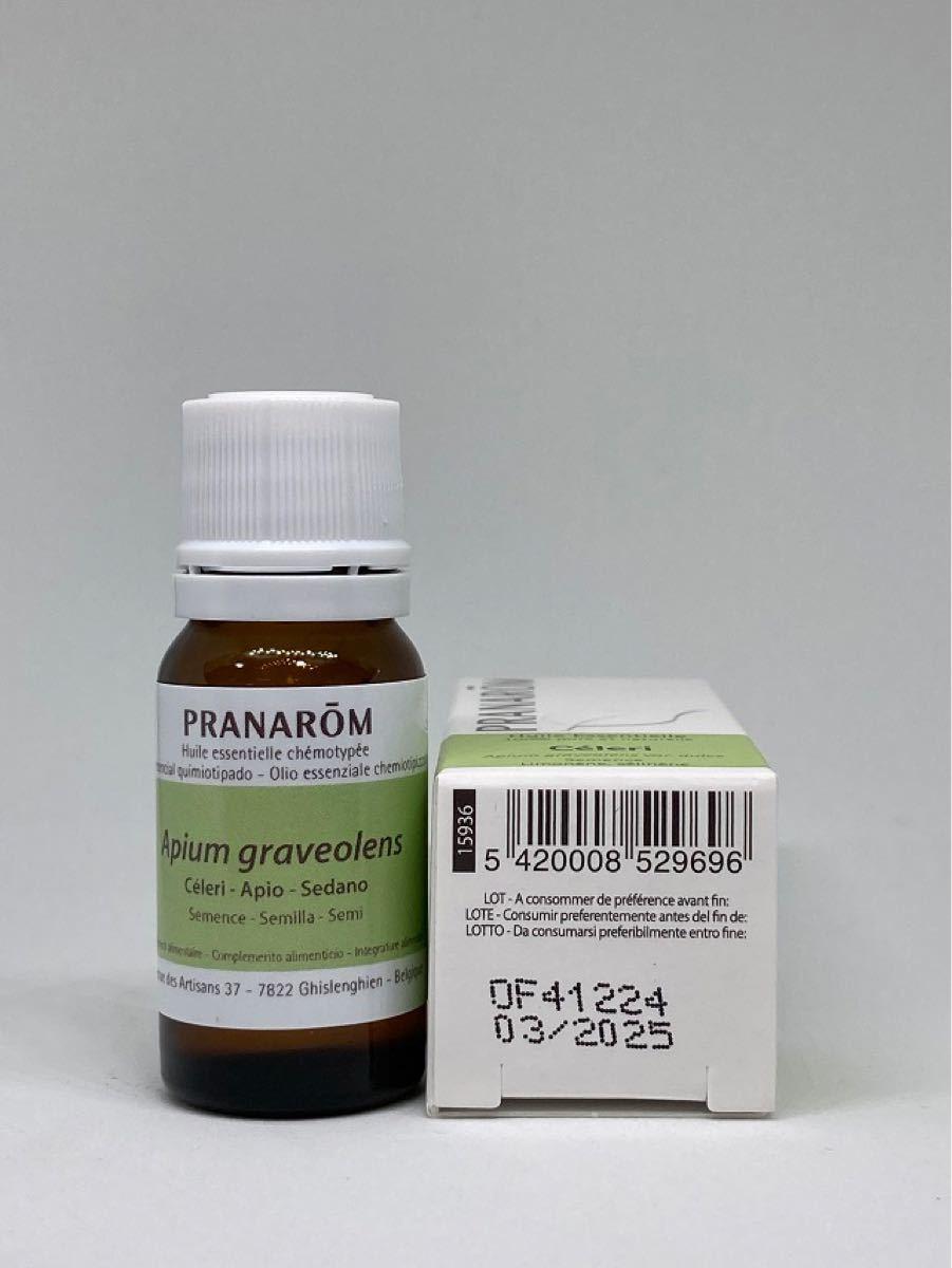 プラナロム セロリ 10ml 精油 PRANAROM アロマオイル