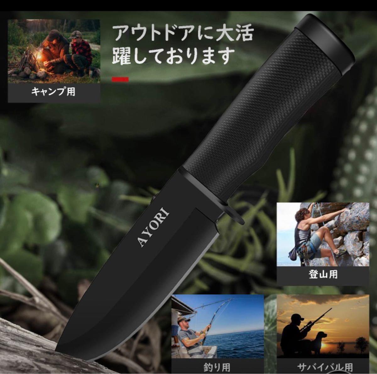 サバイバルナイフ 切れ味良い フィッシングナイフ 全長225mm