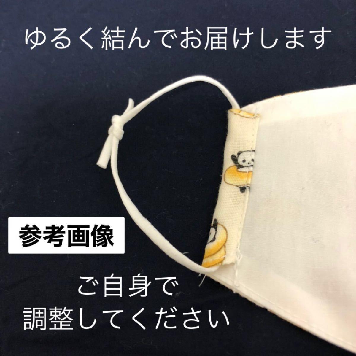立体インナー 幼児サイズ 鬼滅の刃 みつり 【受注生産】
