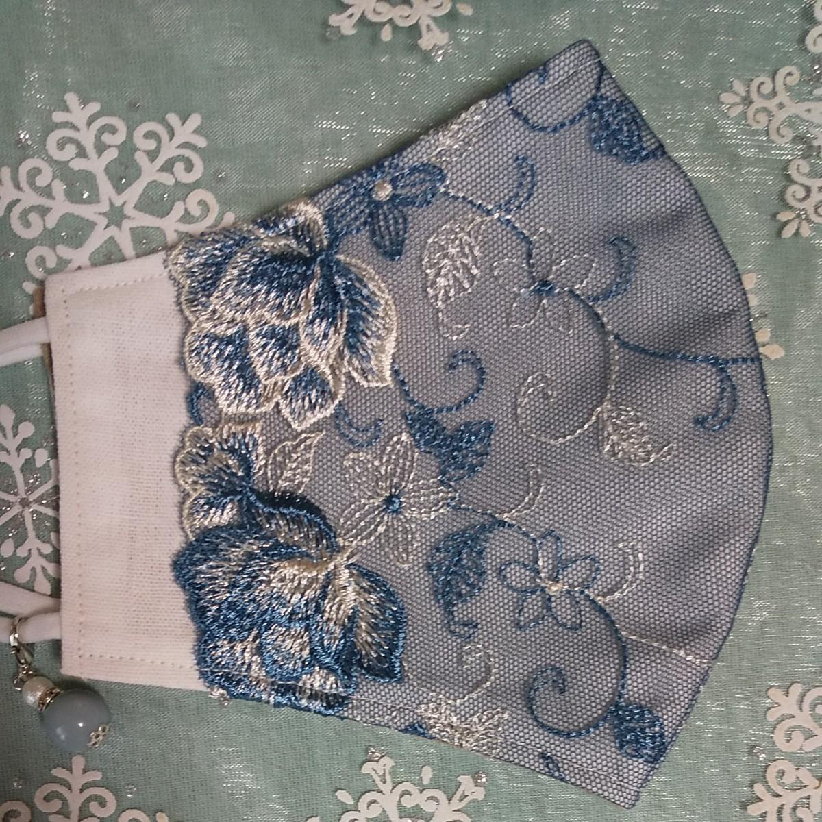 立体インナーハンドメイド、綿麻、ガーゼ、チュール刺繍レース(ホワイト×藍色×花柄)(普通サイズ)アジャスター付、チャーム付