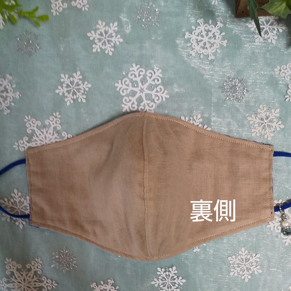 立体インナーハンドメイド、綿ガーゼ、チュール刺繍レース(ホワイト×ブルー花柄)(大きめサイズ)アジャスター付、チャーム付