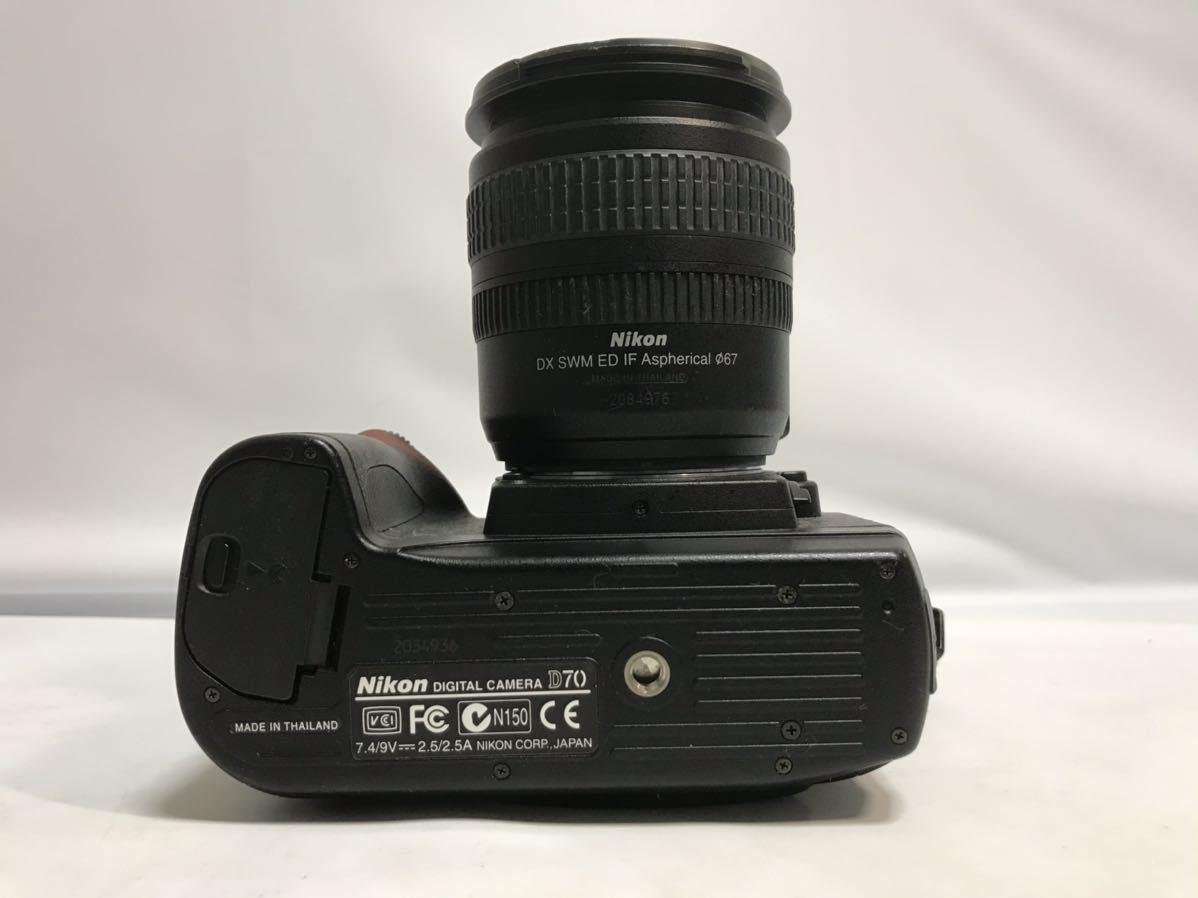Nikon ニコン D70 デジタル一眼レフカメラ AF-S DX ZOOM-NIKKOR 18-70mm f/3.5-4.5G IF ED 簡易動作確認済 ショット数不明 元箱 現状 T1111_画像6