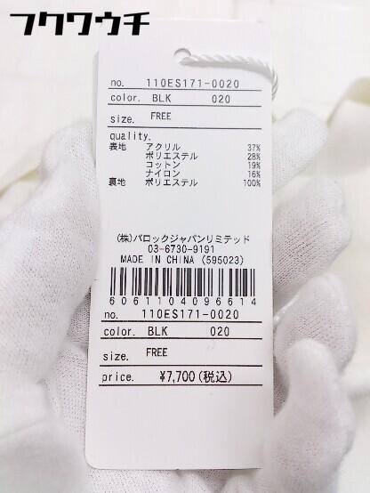 ◇ ●新品● ◎ rienda タグ付き バイカラー ロング マーメード ニットスカート サイズFREE ブラック ホワイト レディース_画像4