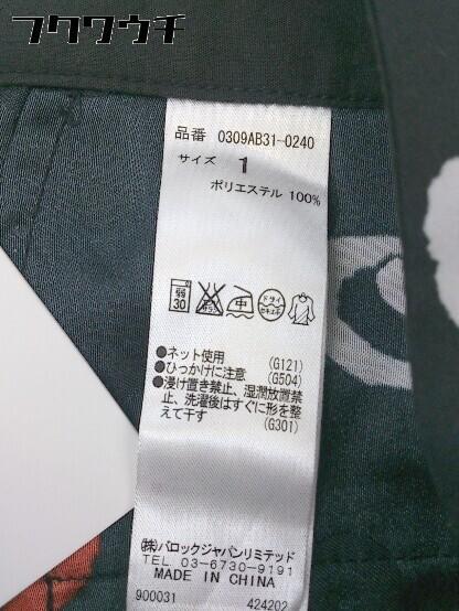 ◇ ●新品● ◎ SLY スライ タグ付き パンツ サイズ1 ブラック マルチ レディース_画像4
