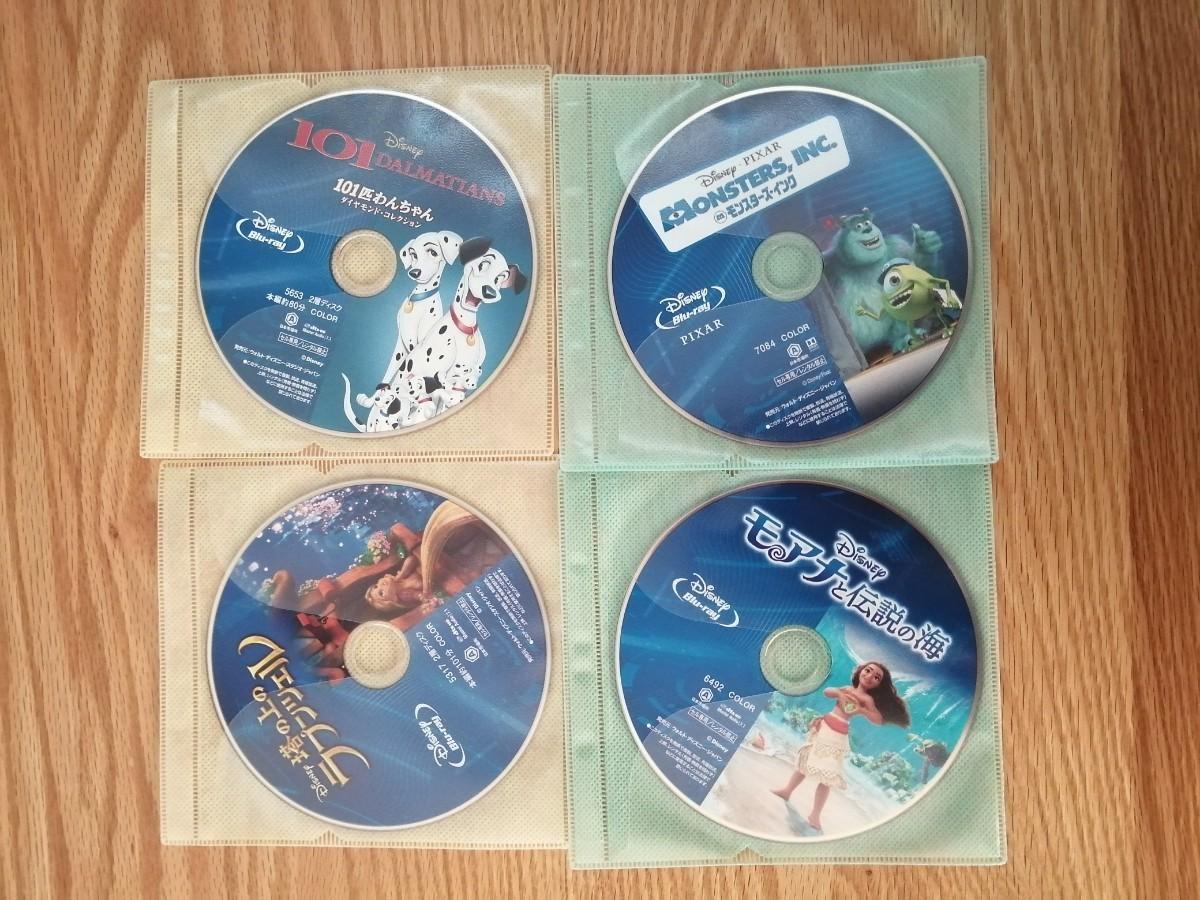 早いもの勝ち ディズニー Blu-ray 国内正規品 未再生 4点セット タイトル変更自由 ラプンツェル など