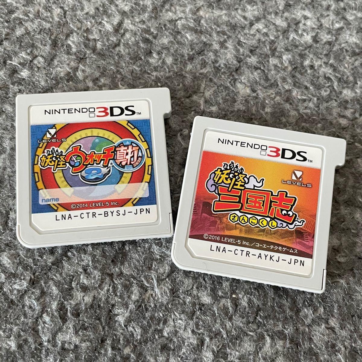 妖怪ウォッチ2真打 妖怪三国志 中古3DSソフト2本セット