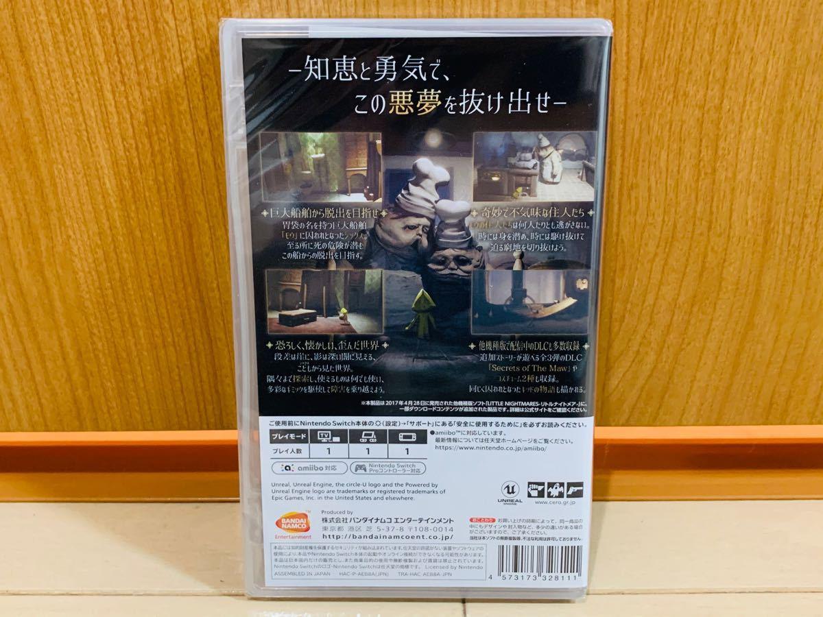 【新品】Switch リトルナイトメア DELUXE EDITION