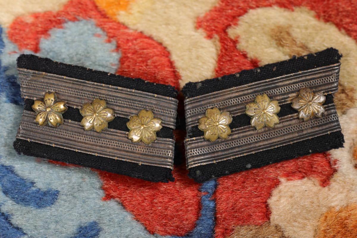●帝国海軍大佐襟章(大8制)[●]日本海軍日本軍日本陸軍_画像1