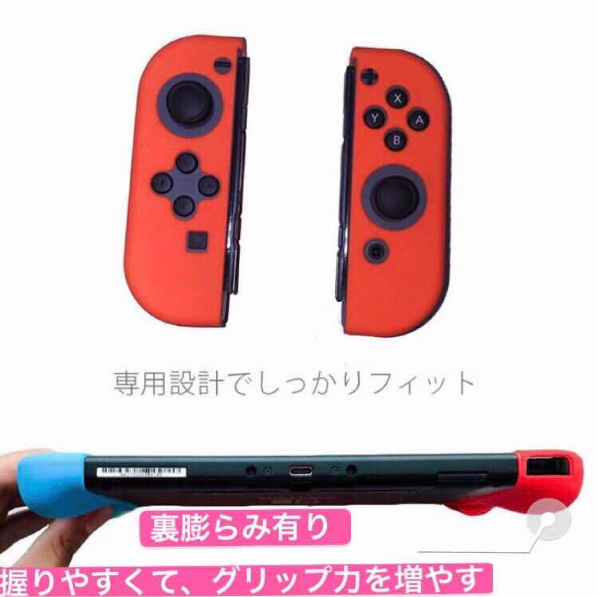 任天堂Switchジョイコンカバー スイッチスティックカバー付き青赤マリオきのこ