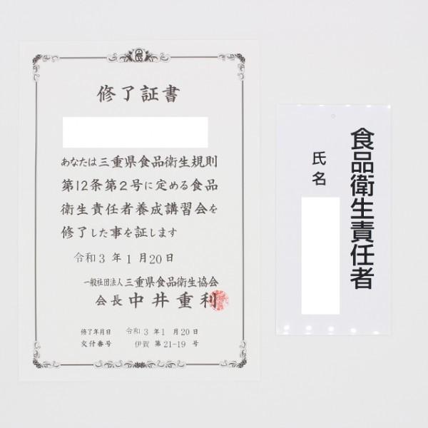 【即決送料無料】ネスレ ミロ オリジナル 240g×7個 ココア MILO Nestle 栄養機能食品 鉄 カルシウム ビタミンD ココア_画像2