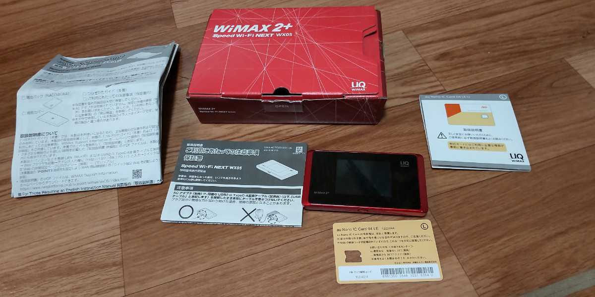 WiMAX2+Speed Wi-FiNext WX05_画像5