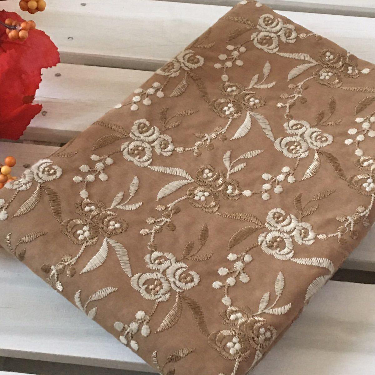 薔薇柄刺繍 マーガレットコットンレース刺繍生地 ハギレ