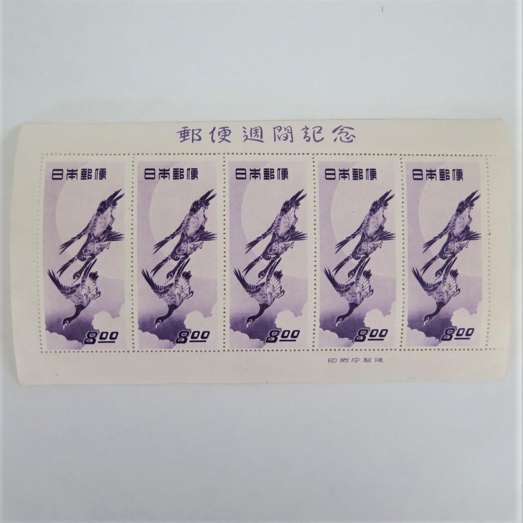 未使用 日本切手 切手趣味週間 月に雁 5面シート y130-948615t【Y商品】