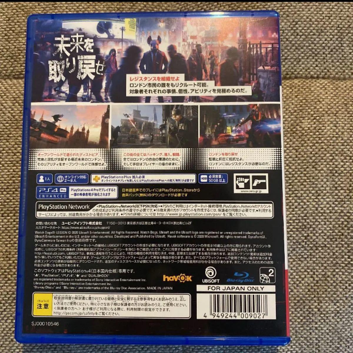 PS4 ウォッチドッグス レギオン