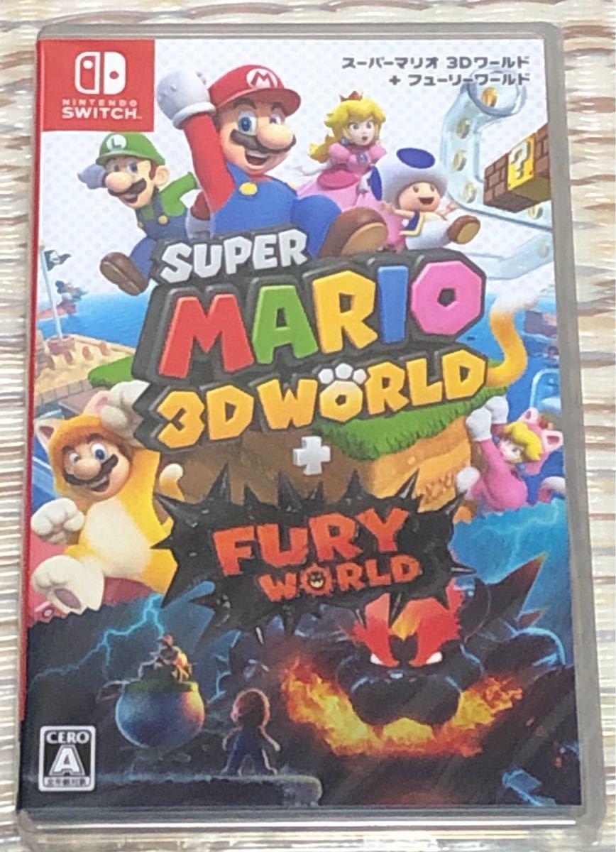 【Switch】 スーパーマリオ 3Dワールド+フューリーワールド 新品 未開封  任天堂 Nintendo Switch