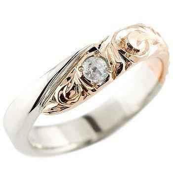 ハワイアンジュエリー ピンキーリング ブルームーンストーン プラチナ ピンクゴールドk18 18金 指輪 レディース 6月誕生石_画像1
