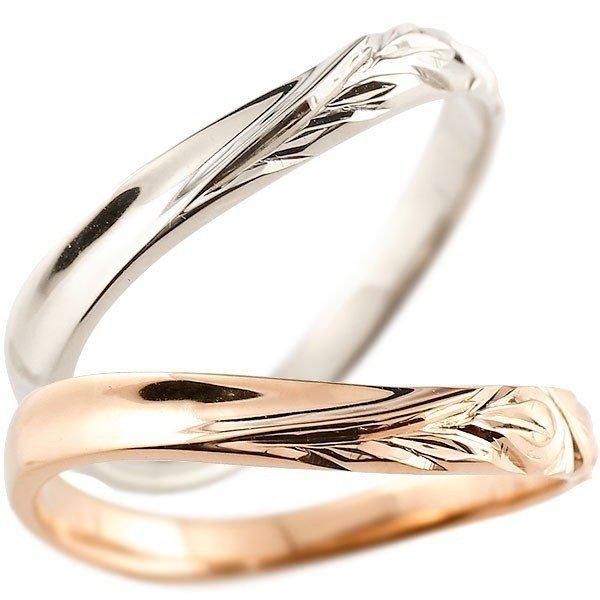 ハワイアンジュエリー 結婚指輪 マリッジリング ペアリング ホワイトゴールドk10 ピンクゴールドk10 ハワイアンリング 地金 k10 送料無料_画像1