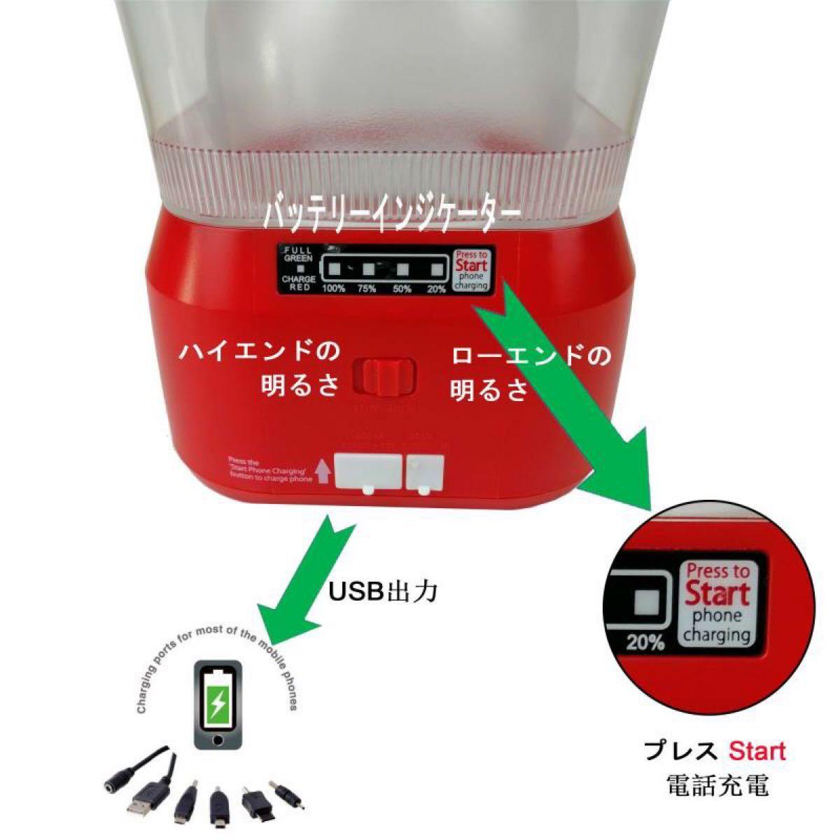 USB充電式灯 ソーラー式 キャンプランタン アウトドア用品 防災対策 停電 非常用
