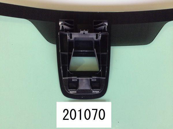 4◇新品UV&IRカット断熱フロントガラス◇スズキ ワゴンR MH34S MH44S ブレーキサポートカメラ ボカシ無 ボカシ青 201070 201091_画像5