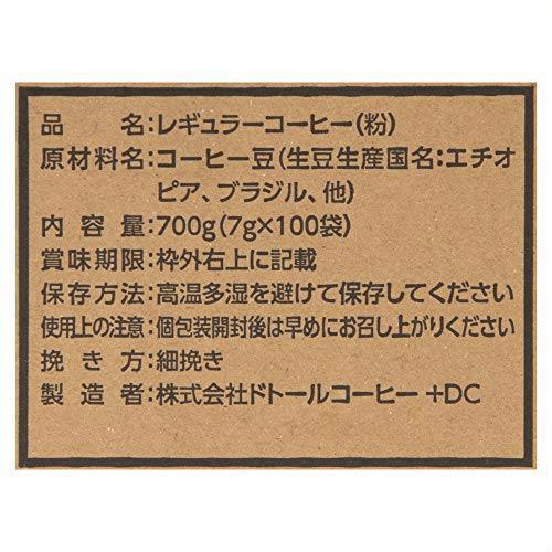 ドリップパック 100P モカブレンド ドトールコーヒー LIZ7_画像3