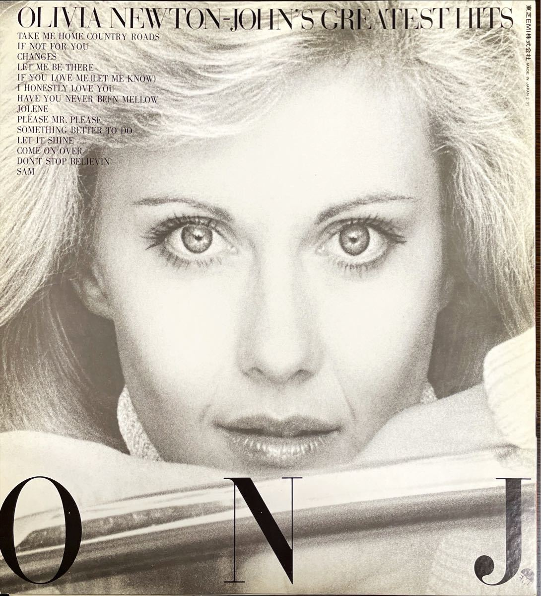 OLIVIA-NEWTON-JOHN'S CREATESTHITS LP
