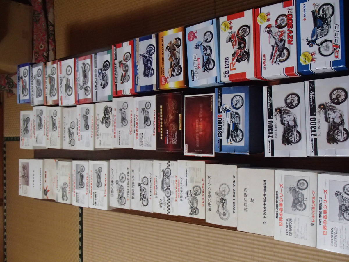 世界の名車 No,37まで37台+3台 レッドバロン  コレクター必見_画像1