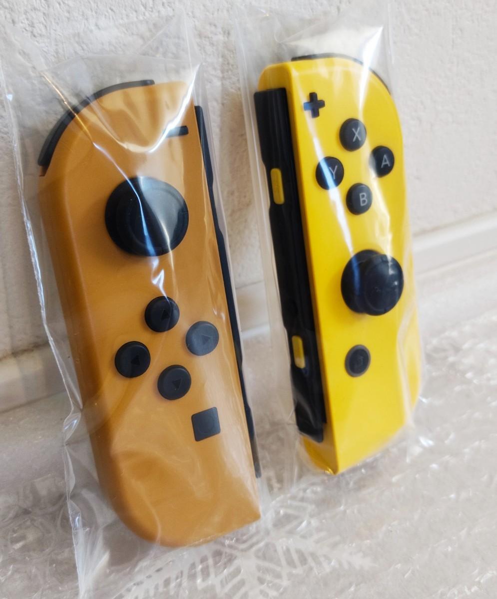 ジョイコン左右セット ポケモンピカチュウイーブイカラー ニンテンドースイッチ Nintendo Switch
