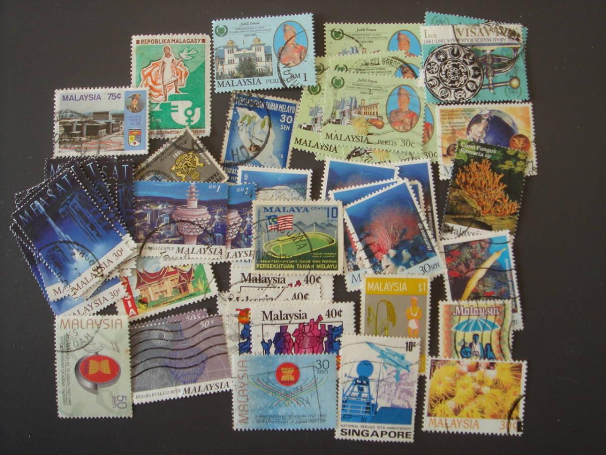 マレーシア切手 50枚 使用済_画像1