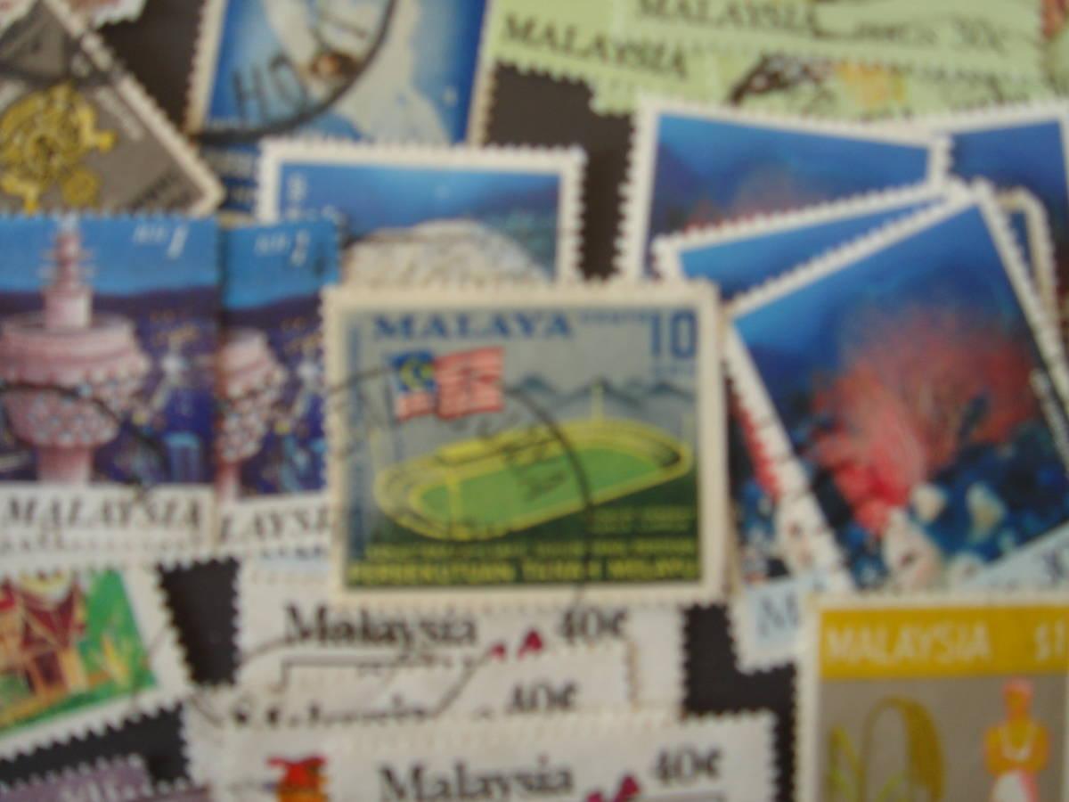 マレーシア切手 50枚 使用済_画像2