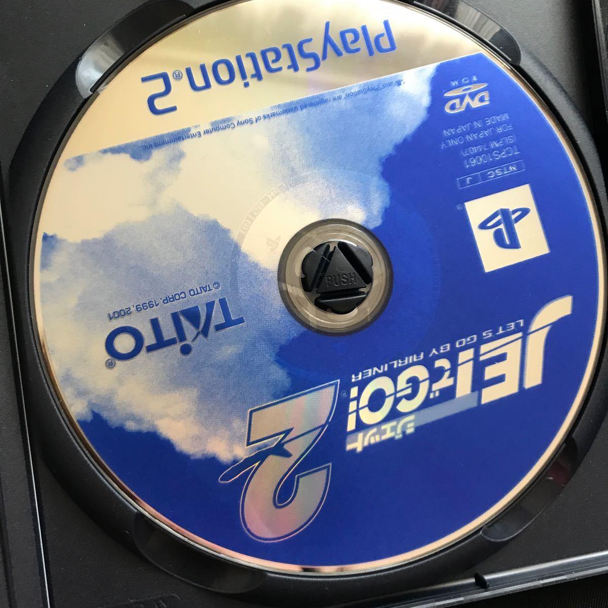 ▲ジェットでGO! 2 playstation2