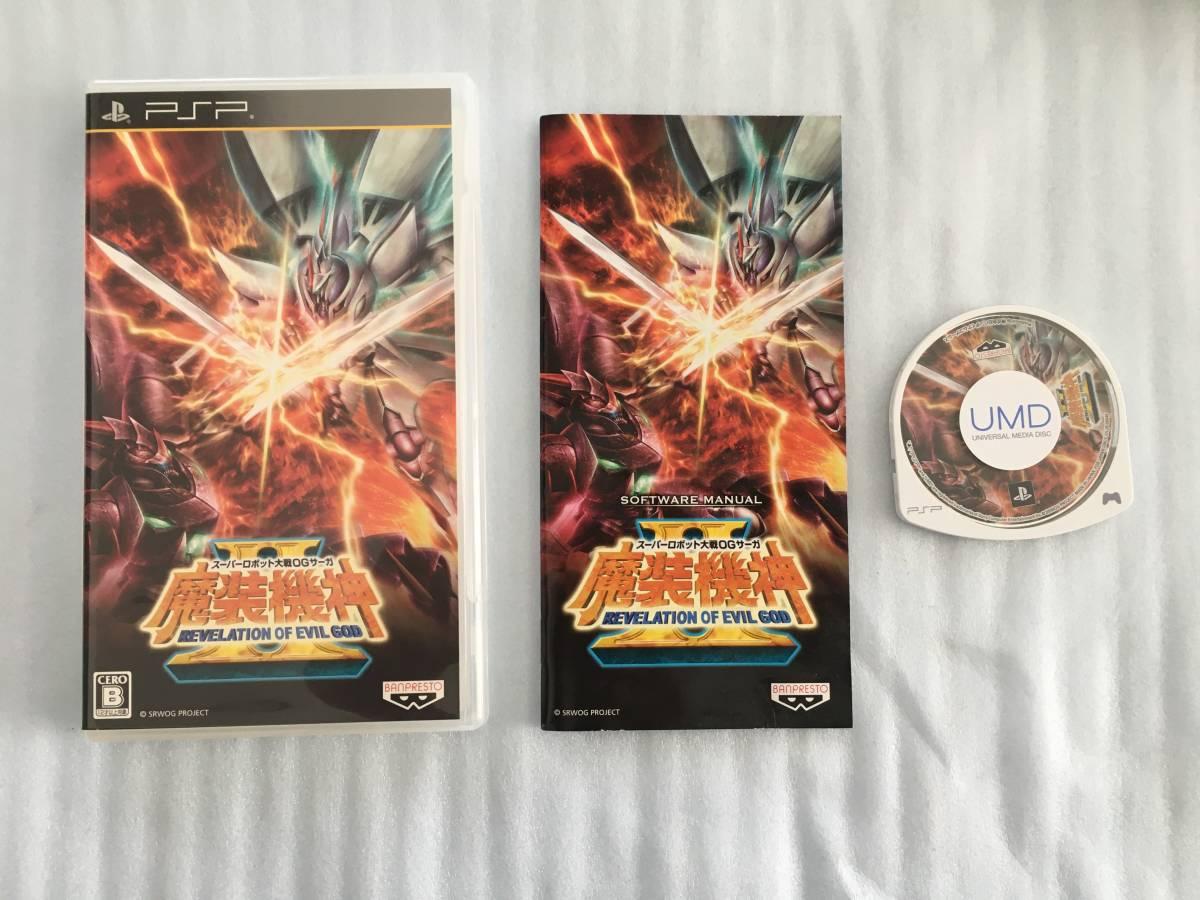 21-03-08 プレイステーションポータブル スーパーロボット大戦OGサーガ 魔装機神2 動作品 PSP