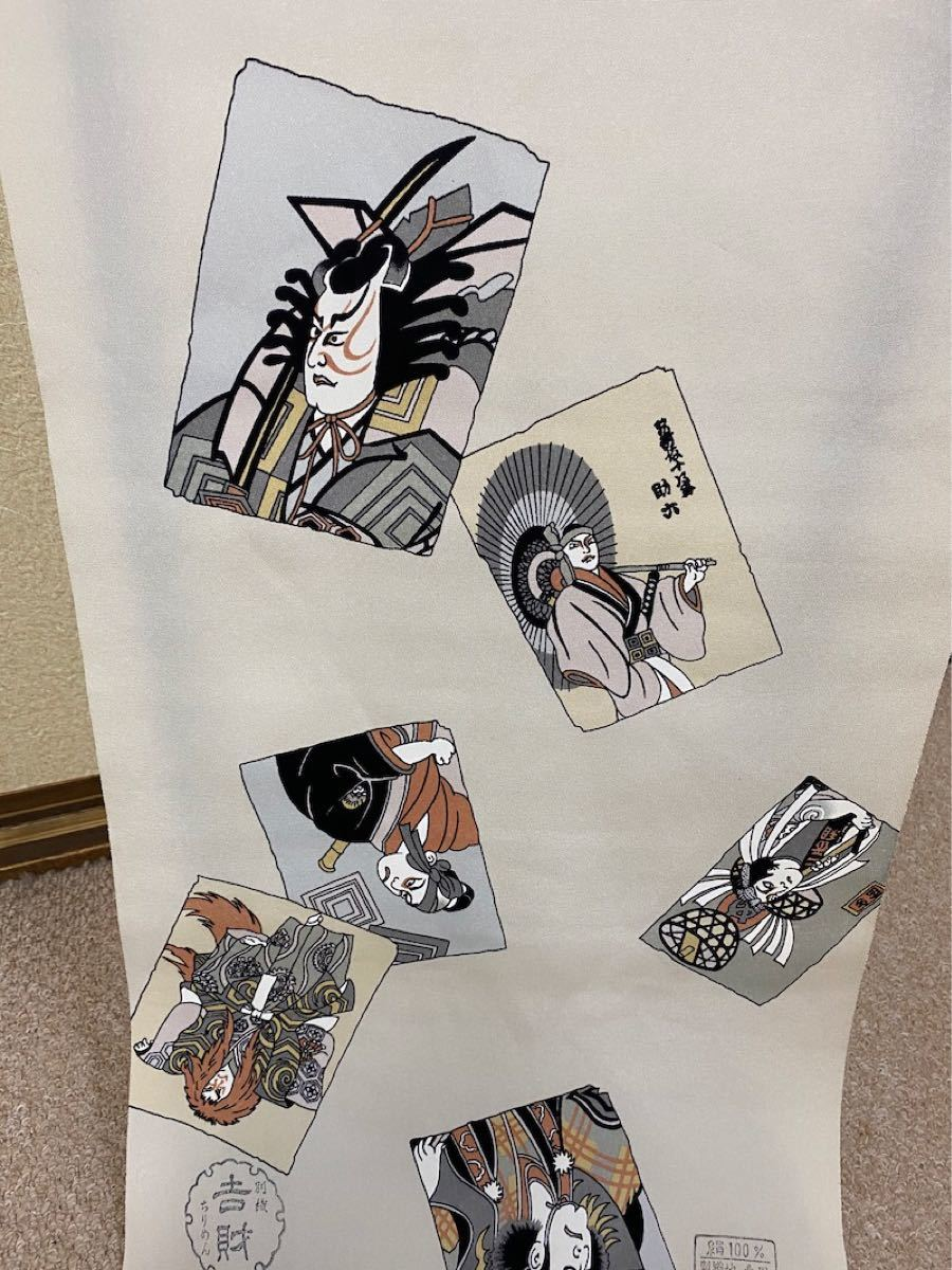 着物はぎれ 和柄 歌舞伎柄 表生地 地紋 正絹(シルク100%)