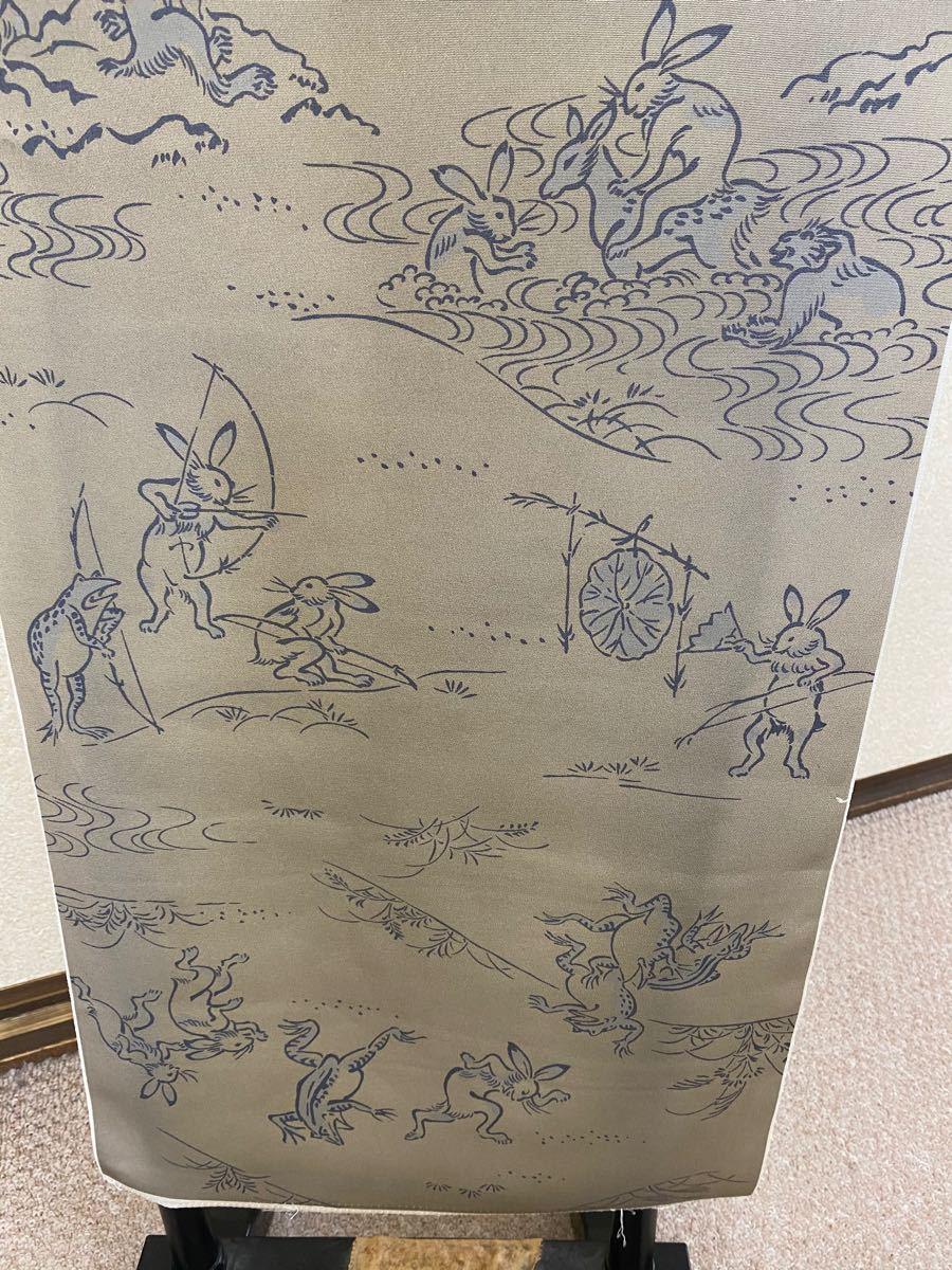 着物はぎれ 和柄 鳥獣戯画柄 表生地 地紋 正絹(シルク100%)