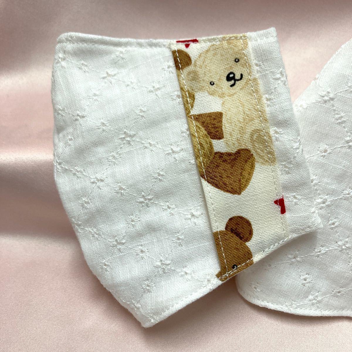 立体カバー 刺繍ダブルガーゼ生地のインナ ハンドメイド 2Way タイプ 2枚セット