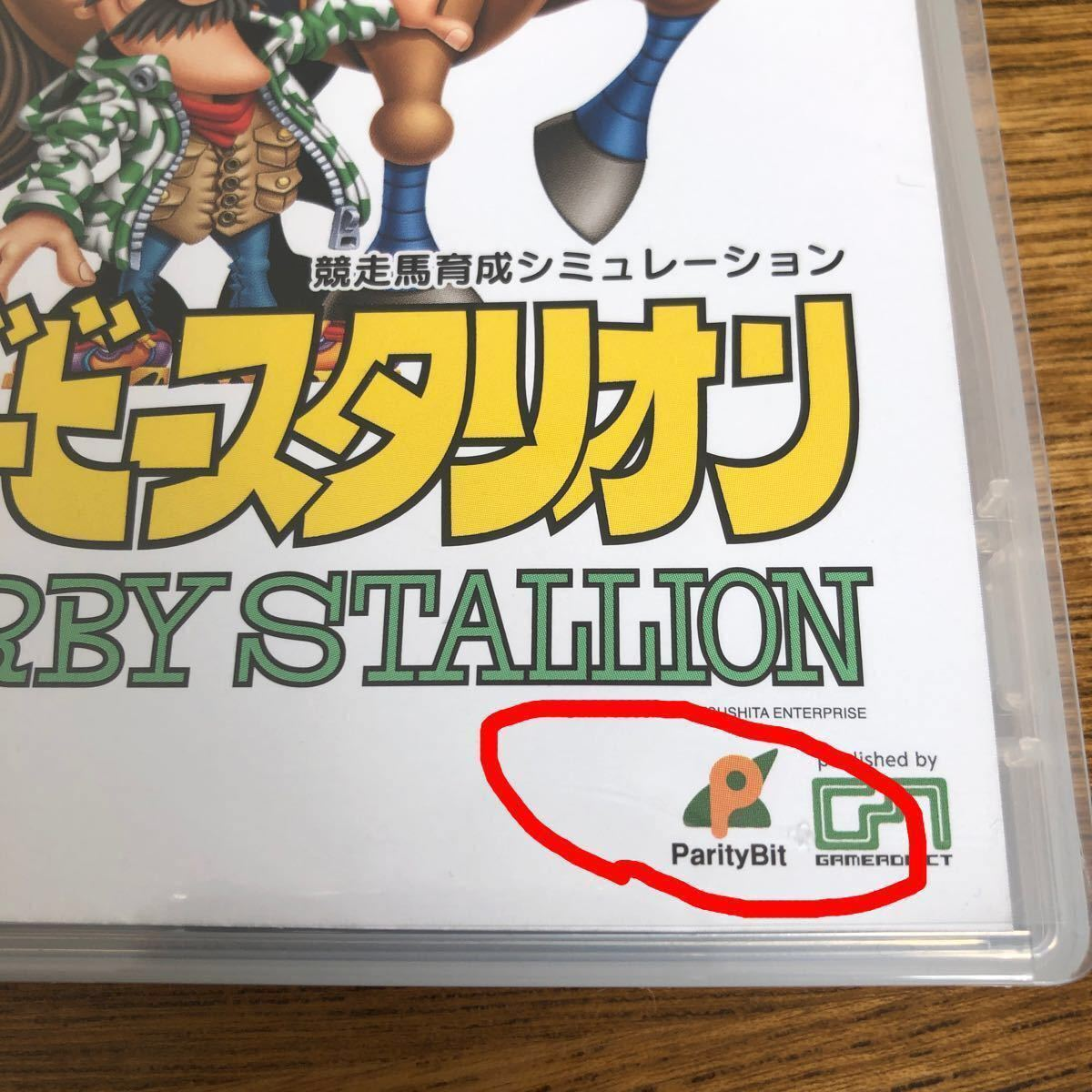 【switch】ダービースタリオン