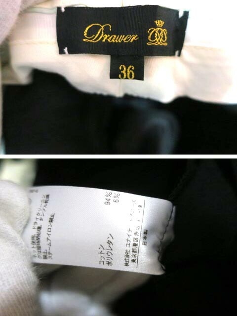 【中古】Drawer ドゥロワー パンツ レディース ブラック 36サイズ 春夏 綿パンツ 9分丈パンツ スリムシルエット_画像4