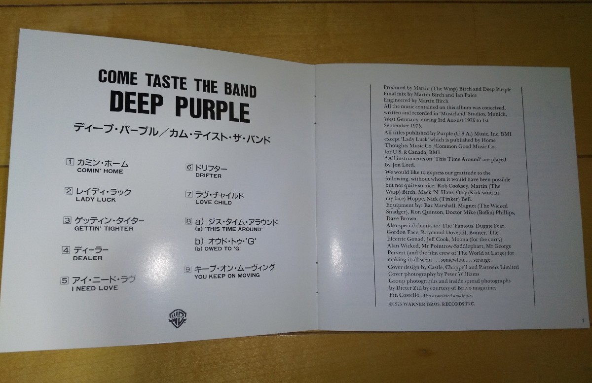 ディープ・パープル カム・テイスト・ザ・バンド(国内盤)