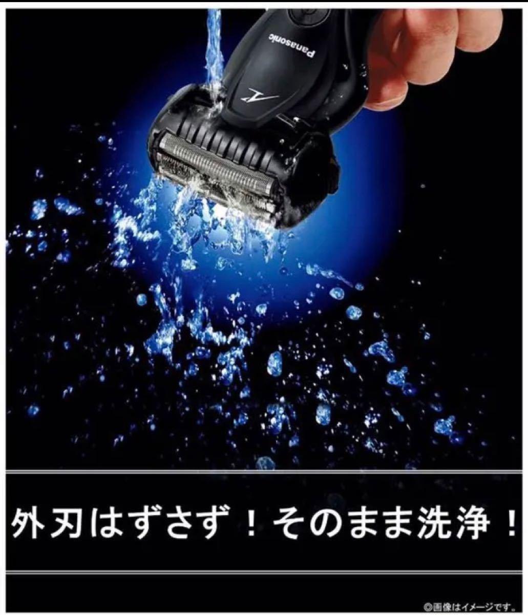 Panasonic ラムダッシュブラック