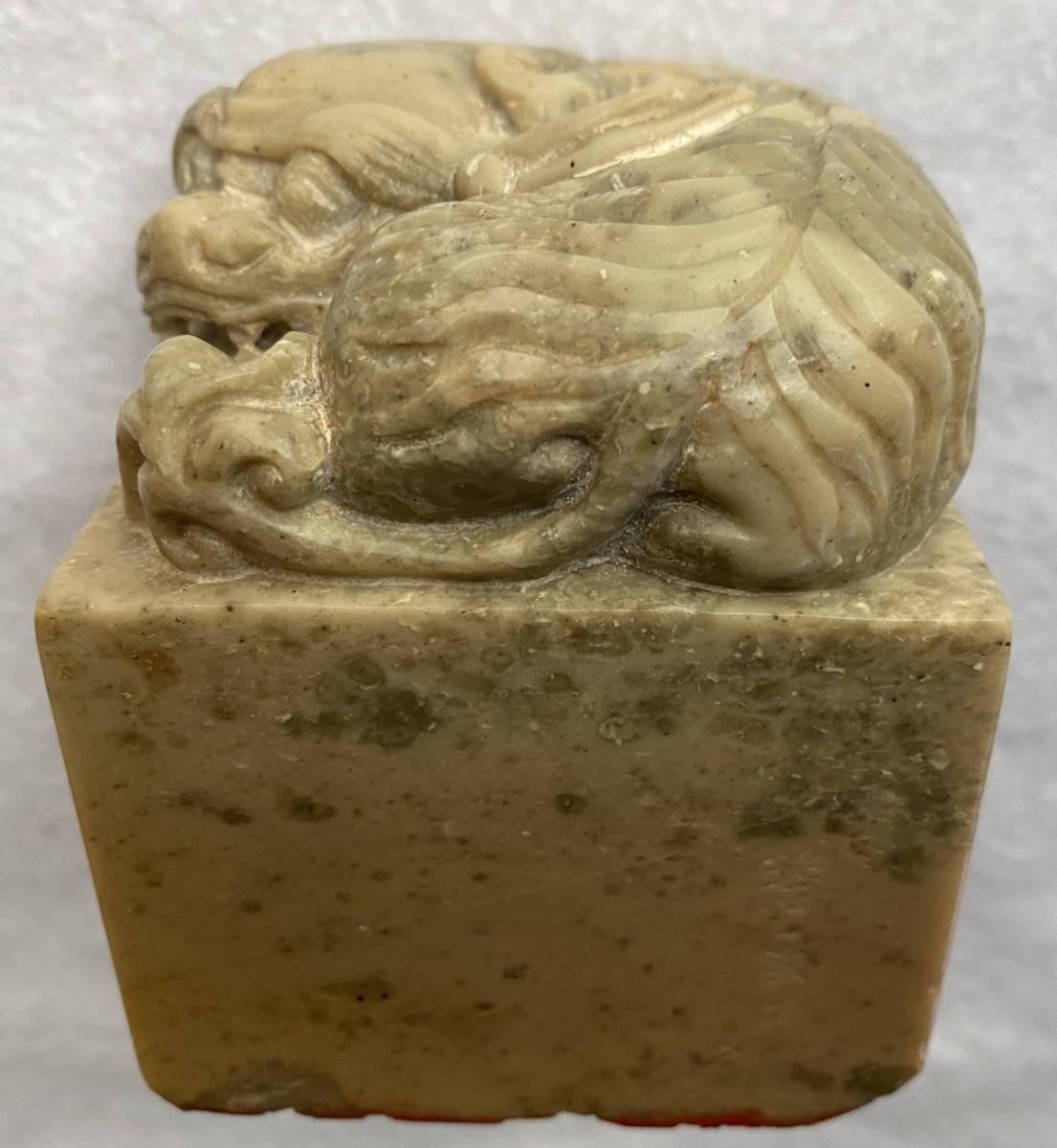 印材 特大 7.5cm角 獅子 印章 篆刻 中国 書道_画像4