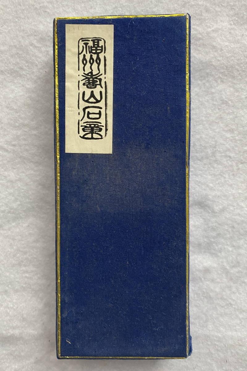 印材 福州寿山石 1.5cm角 獅子 10個セット 5対 印章 篆刻 中国 書道_画像3