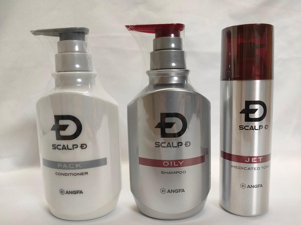 【送料無料】スカルプD 薬用スカルプシャンプー 発毛促進3点セット オイリー