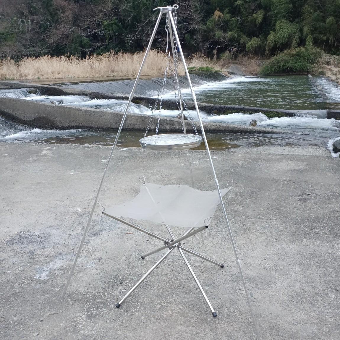 焚火台&トライポッド&吊り下げ式網セット