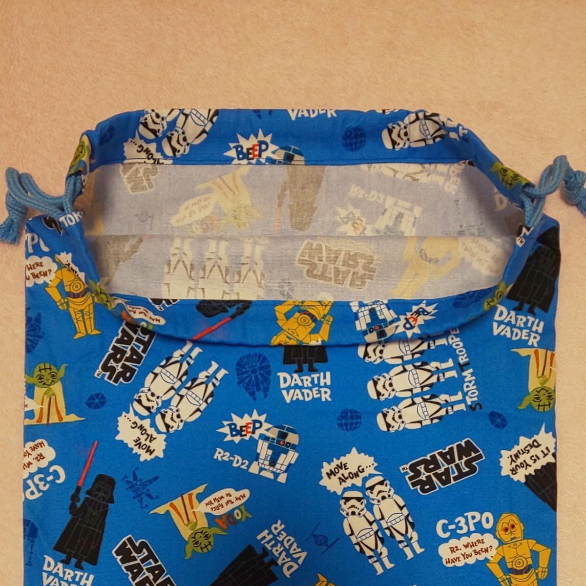 子供用エプロン 子供 エプロン 男の子 給食係 三角巾 巾着 スターウォーズ スター・ウォーズ STAR WARS ハンドメイド